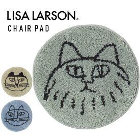 LISALARSON リサラーソン 北欧 スケッチ 猫 ねこ ネコ チェアマット 座布団 椅子 マット 丸型 円形