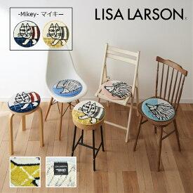 LISALARSON リサラーソン チェアマット 北欧 Mikey イエロー ネイビー 円形 35cm 猫 洗える 滑り止め