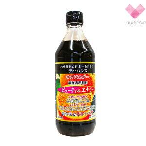 果実酢 サンビネガー/飲む健康酢/カシス&オレンジ酢/500ml