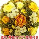 造花 インテリア バラ アレンジメント 薔薇 ローズ 誕生日 ギフ...
