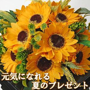 シャボンフラワー ひまわり フラワーケーキ ソープフラワー 父の日 フェイクフラワー 造花 インテリア 記念日 結婚 出産 プレゼント 送別 ギフト 誕生日