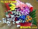 季節の花 花束50本 期間限定2980円お祝 退職 お見舞い 誕生日 送別会 贈る家庭用切花 プレゼント花束にも