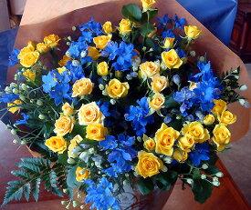 父の日 黄色のバラ&マリンブルー花束