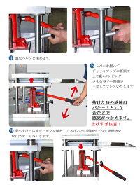 油圧裁断機4tハイドロジャッキプレスハンドプレス機抜型裁断用プレス機卓上裁断機卓上ハンドプレス機工具省力化道具HJP-4000
