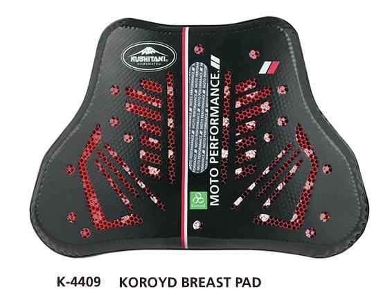 KUSHITANI [クシタニ] K-4409 コロイドブレストパッド