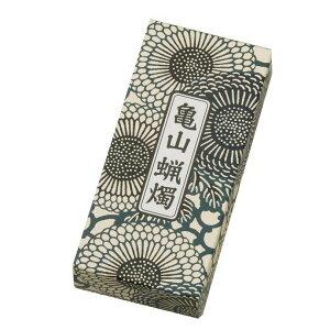 【ポイントアップ中】 カメヤマローソク特大ダルマ 64本入り /ろうそく 仏前 仏壇用ろうそく 蝋燭 ロウソク 和蝋燭 寺院 お寺用ろうそく まとめ買い