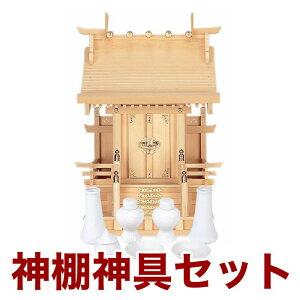 国産高級神棚 高欄宮 5寸 No126 木曽ひのき製/神具 神棚 日本製 通販 販売