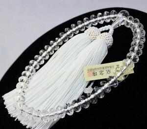 女性用 高級念珠・数珠スターシェイブクオーツ 正絹頭付房(KL061)/女性 数珠 念珠 高級数珠 本格数珠 数珠 女性用
