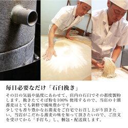 そば父の日ギフト蕎麦手打ち生そば十割そば十割蕎麦国産そば粉そばつゆ付き送料無料