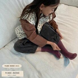 【新カラー入荷】NEW SIMPLE SOCKS シンプルなワンカラーなのにおしゃれ見えするラテカラー5セット ベージュ系色が映える ソックス5足セット 女の子 男の子 ベージュ系ナチュラルセット 可愛い靴下 くつした キッズ ソックス 男の子 女の子 子供ソックス robeacc0267