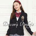 卒業式 スーツ 女の子 ブラックフォーマル 5点セット DECORA PINKY'S デコラピンキーズ 150・160・165 卒服 小学校卒業式スーツ ジュニ...