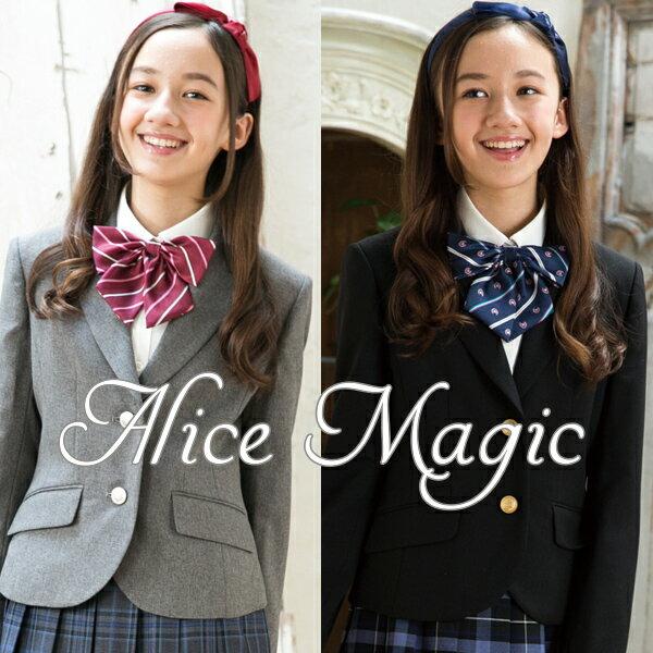 卒業式 スーツ 女の子 4点セット ゆったりサイズ ALICE MAGIC アリスマジック 子供服 140・150・160・165・150B・160B・165B 卒業式服 卒服 小学校卒業式スーツ ジュニアスーツ フォーマルスーツ サイズ交換無料チケットプレゼント