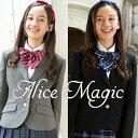卒業式 スーツ 女の子 4点セット ゆったりサイズ ALICE MAGIC アリスマジック 子供服 140・150・160・165・150B・160B・165B...