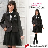 卒業式スーツ女の子DECORAPINKY'Sデコラピンキーズ送料無料子供服モノトーンミックス150cm・160cm・165cm