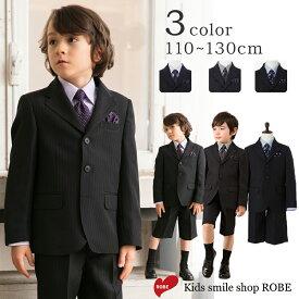 ebe1d6dab5af1 入学式 スーツ 男の子 小学生 卒園式 子供服 ブラックフォーマル 5点セット 100