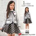 入学式 子供服 女の子 スーツ フォーマル 5点セット 120 130cm トドラーサイズ グレー 女児スーツ フォーマルスーツ …