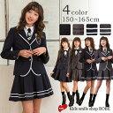 卒業式 スーツ 女の子 子供服 ブラックフォーマル 5点セット 150 160 165cm 小学校卒業式スーツ ジュニアスーツ 女児 …