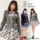 卒業式 スーツ 女の子 小学生 子供服 5点セット ブラックフォーマル 150 160 165cm 紺 グレー チェック プリーツスカ…