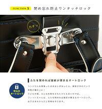 ランドセル男の子タフロックエンブレムランドセルフィットちゃん採用クラリーノ自動ロックワンタッチロックA4フラットファイル対応型崩れ防止反射機能付国産日本製