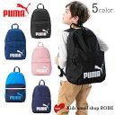 【期間中10%OFFクーポン対象】プーマ PUMA リュック キッズ ジュニア リュックサック バッグ バックパック カバン 鞄…