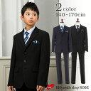 卒業式 スーツ 男の子 子供服 子供フォーマル キッズフォーマル ブラックフォーマル 5点セット 140 150 160 170cm フ…