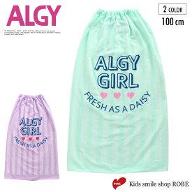 ALGY ラップタオル ストライプ 100cm 女子 巻きタオル プールタオル バスタオル ガールズ 中高学年 女子 小学生 中学生