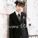 卒業式 スーツ 女の子 ブラックフォーマル 5点セット DECORA PINKY'S デコラピンキーズ 子供服 150・160・165 卒服 小学校卒業式スーツ...