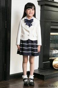 入学式スーツ女の子DECORAPINKY'Sデコラピンキーズ送料無料子供服デザイナーズスタイル120cm・130cm