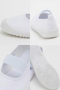 子供靴2サイズ対応フォーマル男の子女の子キッズジュニア1718cm【キッズフォーマルショップROBE】