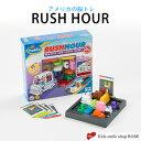 送料無料 【土日17時〜20%OFF】 子供 ゲーム RUSH HOUR ラッシュアワー・ジュニア プログラミング 脳トレ 知育玩具 ボ…