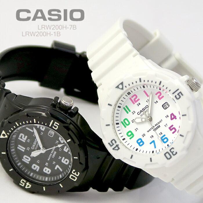 CASIO カシオ アナログ腕時計 レディース 生活防水 ブラック/ホワイト/ LRW-200H-7B/LRW-200H-1B