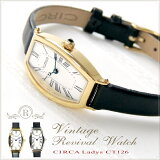 CIRCAレディース腕時計(サーカ)[CT126TG]/女性用ヴィンテージビンテージゴールド牛革クラシック/