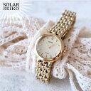 【正規品】 SEIKO セイコー 腕時計 レディース ソーラー ステンレス ベルト 海外モデル おしゃれ ブレスレット チェー…
