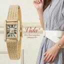 Vida+ Mini Rectangular 腕時計 レディース 華奢 かわいい おしゃれ ステンレスベルト アンティーク調 ヴィンテージ調…