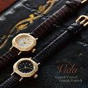 VIDA+ Curious 腕時計 レディース 革ベルト リザード 華奢 かわいい おしゃれ アンティーク調 ヴィンテージ調 上品 人気 おすすめ ギフト クリスマス プレゼント 女性 誕生日 30代