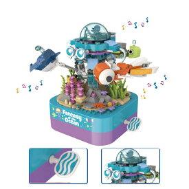 オルゴール プレゼント 子供 組み立て ブロック 海底探検 誕生日 回転 動く おもちゃ ギミック 室内 部屋 飾り インテリア メロディー おもちゃ 癒し 手巻き 手作り おしゃれ 立体 パズル 大人 子ども こども 小学生 男の子 メロディ 贈り物 ギフト ラッピング 送料無料