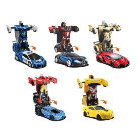 選べる 変形 ロボット ラジコンカー おもちゃ 子供 ドリフト 360度回転 自動走行 ラジコン リモコンカー 車 ロボットおもちゃ 子ども こども おもちゃ 誕生日 プレゼント 贈り物 ギフト ラッピング 送料無料 ワンクリック変形