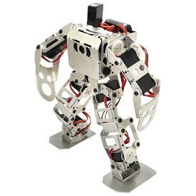 二足歩行ロボット Robovie-nano (組み立てキット版) [ラジコン] 【プレゼント包装可】 【プレゼント】 【ギフト】