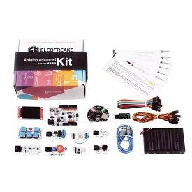 Arduino Advanced Kit [Arduino関連]