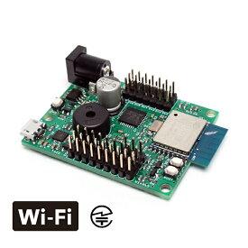 V-duino(Arduino互換 ロボットコントロールボードVS-RC202) [Arduino関連] 【ヴイストン Vstone】