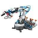 〈 工作キット 〉 水圧式ロボットアーム [ MR-9105 ]【イーケイジャパン EK JAPAN ELEKIT】【プレゼント包装可】【楽ギフ_包装】