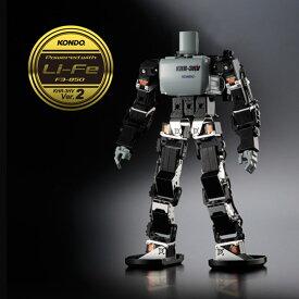 二足歩行ロボット KHR-3HV Ver.2 開脚フレーム付きセット 【近藤科学 KONDO】