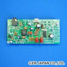 USB-DACモジュール [ PS-3249R ] 【ELEKIT エレキット EK JAPAN イーケイジャパン】 【土日出荷】 【プレゼント包装可】 【プレゼント】 【ギフト】