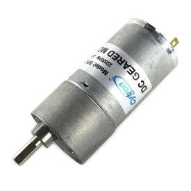 Cytron 12V 170RPM 2.01kgf-cm スパーギアモータ