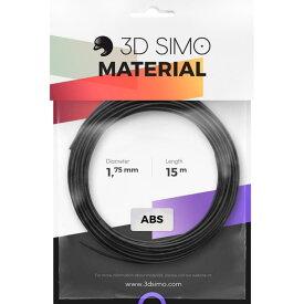 3DsimoプリントペンABS 1.75mmフィラメントパック(オレンジ/ブラック/ホワイト)
