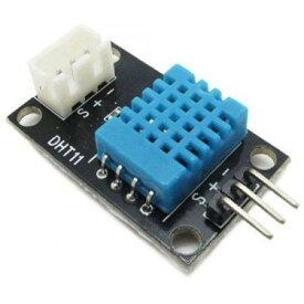 電子ブリックDHT11湿度/温度センサ