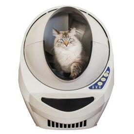 全自動猫トイレ リッターロボット 3 オープンエア - ベージュ JP 自動ネコトイレ 自動ねこトイレ、18ヶ月保証、修理・サポート完備
