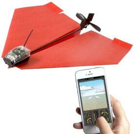 PowerUp 3.0 スマートフォン紙飛行機キット