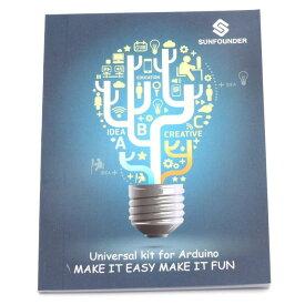 Arduino用ユニバーサルキット