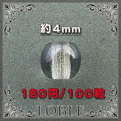 4mm ラウンド型 チェコ ガラスビーズ モンタナラスター(100粒)チェコ ガラス ビーズ ピンク カットガラス ネックレス ブレス ピアス イヤリング 丸型 ラウンド オリジナル チェコビーズ アクセサリー ガラスビーズ チェコガラス 灰色 グレー